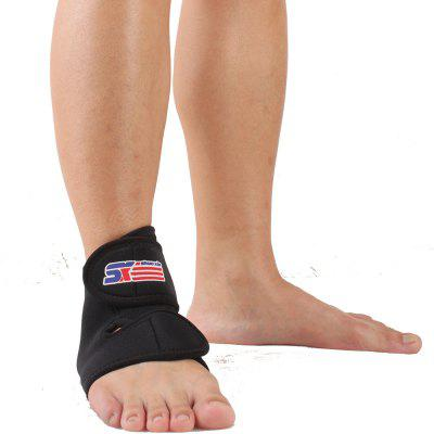 Shou Xin SX560 Classic Adjustable Sports Ankle - Black Free Size