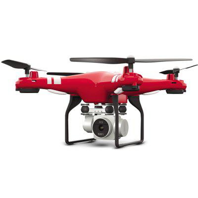 SH5HD RC Drone with 2.0MP HD Camera Height One Key Auto-return