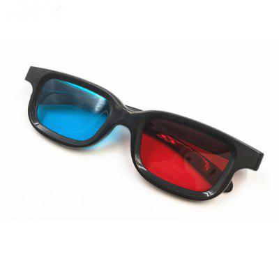 Anaglyph Dimensional 3D Vision Glass for TV Movie Game - Red Blue