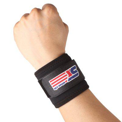 Shou Xin SX501 Classic Sports  Elastic Stretchy Wrist Joint Brace Support Wrap Band - Black
