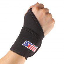 Shou Xin SX502 Monolithic Sport Gym Elastic Stretchy Wrist Guard Protector - Black