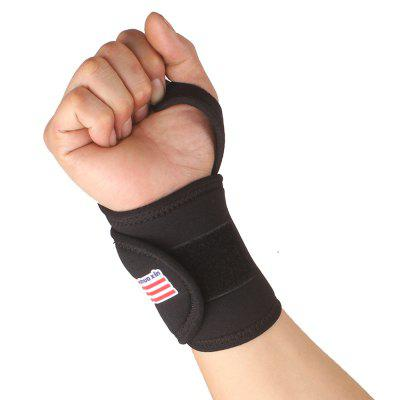 Shou Xin SX502 Monolithic Sport Gym Elastic Stretchy Wrist Guard Protector - BlackSports Protective Gear<br>Shou Xin SX502 Monolithic Sport Gym Elastic Stretchy Wrist Guard Protector - Black<br><br>Brand: shouxin<br>Package Content: 1 x Wrist Brace<br>Package size: 13.00 x 10.00 x 3.00 cm / 5.12 x 3.94 x 1.18 inches<br>Package weight: 0.0300 kg<br>Product size: 36.00 x 10.00 x 0.30 cm / 14.17 x 3.94 x 0.12 inches<br>Product weight: 0.0280 kg