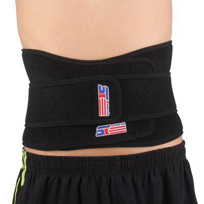 Shou Xin SX632 Double Press Magnetic Therapy 6 - spring Elastic Waist Guard Protector - Black