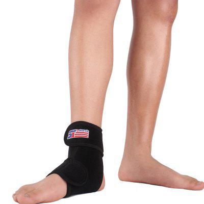 Shou Xin SX660 Sports Basketball Elastic Ankle Foot Brace Support - Black