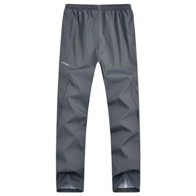Simple Sports Suit for MenSports Clothing<br>Simple Sports Suit for Men<br><br>Elasticity: Elastic<br>Material: Microfiber, Spandex<br>Package Contents: 1 X Coat, 1 X Pant<br>Pattern Type: Others<br>Weight: 0.5000kg