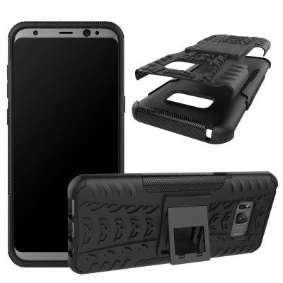 Double Protections Phone Bracket Anti-drop Bumper Relief Case Back Cover Protector for Samsung Galaxy S8 PlusSamsung S Series<br>Double Protections Phone Bracket Anti-drop Bumper Relief Case Back Cover Protector for Samsung Galaxy S8 Plus<br><br>Color: Black,Red,Green,Purple,Orange,Gray,Dark blue,Rose Madder<br>Compatible with: Samsung Galaxy S8 Plus<br>Features: Cases with Stand, Anti-knock, Dirt-resistant<br>For: Samsung Mobile Phone<br>Material: PU Leather, PC<br>Package Contents: 1 x Case<br>Package size (L x W x H): 17.00 x 8.00 x 1.80 cm / 6.69 x 3.15 x 0.71 inches<br>Package weight: 0.0540 kg<br>Product weight: 0.0520 kg<br>Style: Vintage, Novelty