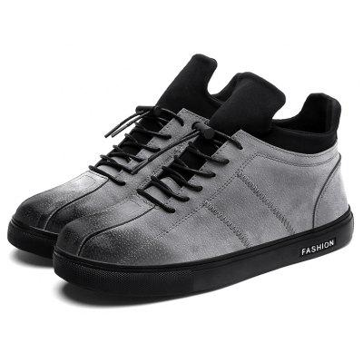 Men High Top Leisure Fashion Loafers Shoes Breathable Walking SneakersCasual Shoes<br>Men High Top Leisure Fashion Loafers Shoes Breathable Walking Sneakers<br><br>Available Size: 39-44<br>Closure Type: Slip-On<br>Embellishment: None<br>Gender: For Men<br>Outsole Material: Rubber<br>Package Contents: 1?Shoes(pair)<br>Pattern Type: Solid<br>Season: Summer, Spring/Fall, Winter<br>Shoe Width: Medium(B/M)<br>Toe Shape: Round Toe<br>Toe Style: Closed Toe<br>Upper Material: Pigskin<br>Weight: 1.2000kg