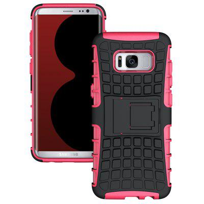 Tire Combo Grain Water Sets Protective Mobile Phone Shell Holder Clip Slip Drop Resistance Seismic Phone Case for Samsung Galaxy S8