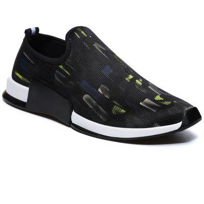 Fashion Men Walking Hip Hop Leisure Shoes Male Breathable Walking Casual Sneakers - Gray 43 sale purchase pGbNhN