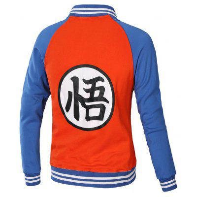 Cartoon Character Printing Zipper Cosplay Costume SweatshirtMens Hoodies &amp; Sweatshirts<br>Cartoon Character Printing Zipper Cosplay Costume Sweatshirt<br><br>Material: Cotton, Polyester<br>Package Contents: 1x Sweatshirt<br>Shirt Length: Long<br>Sleeve Length: Full<br>Style: Fashion<br>Weight: 0.4000kg