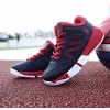 Comfortable and Fashionable Basketball Shoes for Middle School Students - RED