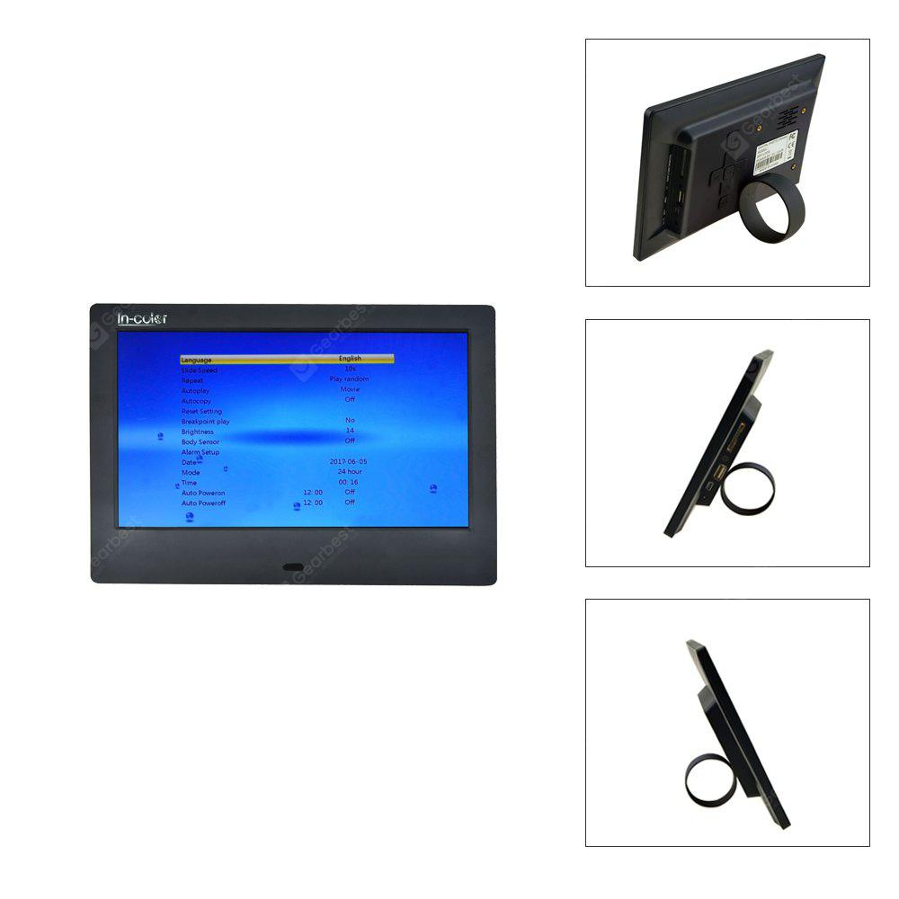 7 Inch Digital Photo Frame 800 X 480 Play Video Music Scroll Caption Advertising