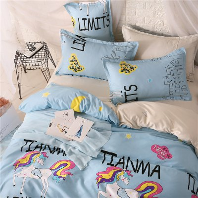 Weina Pegasus Bedding SetBedding Sets<br>Weina Pegasus Bedding Set<br><br>Brand: weina<br>Category: Bedding Set<br>For: All<br>Material: Cotton Linen<br>Occasion: Bedroom<br>Package Contents: 1 x Quilt Cover, 1 x Bed Sheet, 2 x Pillowcase<br>Package size (L x W x H): 50.00 x 40.00 x 5.00 cm / 19.69 x 15.75 x 1.97 inches<br>Package weight: 1.6000 kg<br>Product weight: 1.5000 kg