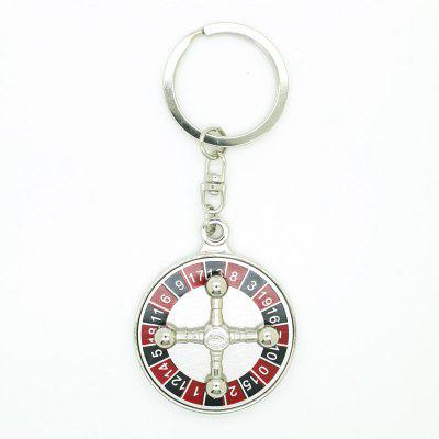 Creative Rotatable Rudder Pendant Key Chain
