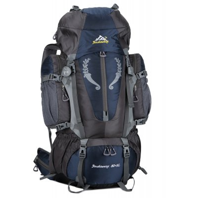 Outdoor Mountaineer Bag Men Women Large Capacity 80L Tourism Backpack Waterproof BagBackpacks<br>Outdoor Mountaineer Bag Men Women Large Capacity 80L Tourism Backpack Waterproof Bag<br><br>Bag Capacity: 80L<br>Capacity: Above 40L<br>Color: Silver<br>For: Traveling, Adventure, Hiking, Camping, Climbing<br>Material: Nylon, 600D Oxford Fabric<br>Package Contents: 1 x bag<br>Package size (L x W x H): 30.00 x 5.00 x 70.00 cm / 11.81 x 1.97 x 27.56 inches<br>Package weight: 2.1000 kg<br>Product weight: 1.9000 kg<br>Type: Backpack