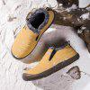 Men Warm Casual Sneakers Fur British Boots Outdoor Sport Shoes - YELLOW