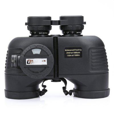 Kinglux Optics 7x50mm  Waterproof Fogproof Military Marine Binoculars With Internal Rangfinder and Compass for Navigation Boating Fishing