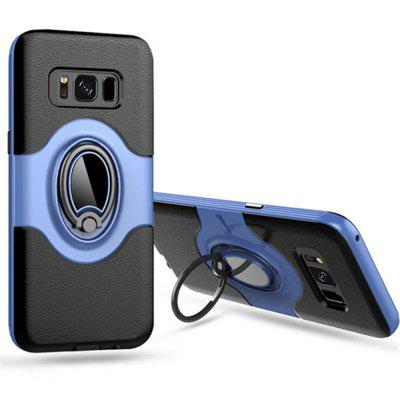 Holder Stand Magnetic Suction Bracket Finger Ring TPU +PC Armor Back Cover for Samsung Galaxy S8 Plus Case