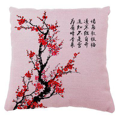 Pink Plum with Poetry Home Decoration Pillowcase