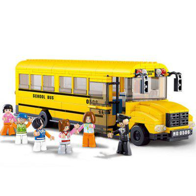 Small School Bus Educational Toy Building Blocks Puzzle