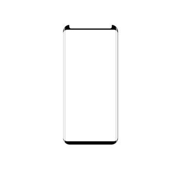 Reduced Version of Tempered Glass Film for Samsung NOTE 8