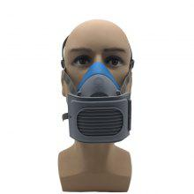 CP-3600 Dustproof Half Face Mask