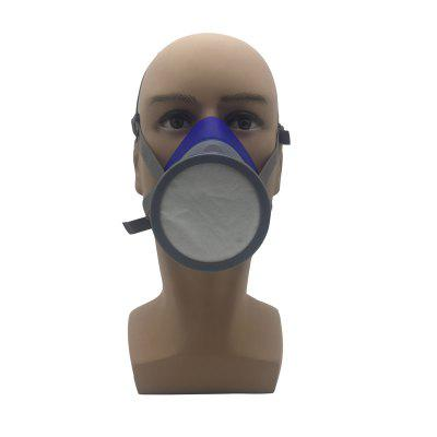 CP-5800 Comfortable Dustproof and Gas Proof Half Face Mask