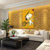 Hua Tuo Cartoon Animal Oil Painting Size 60 x 90CM HT-1544 - YELLOW