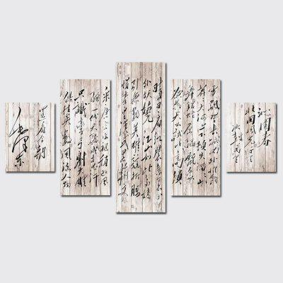 QiaoJiaHuaYuan Frameless Canvas five Sets of Sets of Painting National Characters Study  Living Room Decoration Spray Pr