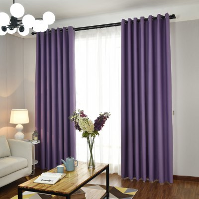 Buy Simple And Elegant Style Living Room Bedroom Blackout Curtains Grommet PURPLE for $88.37 in GearBest store