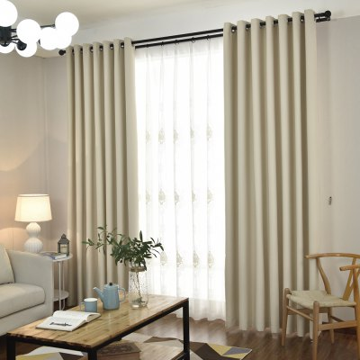 Buy Simple And Elegant Style Living Room Bedroom Blackout Curtains Grommet BEIGE for $57.06 in GearBest store