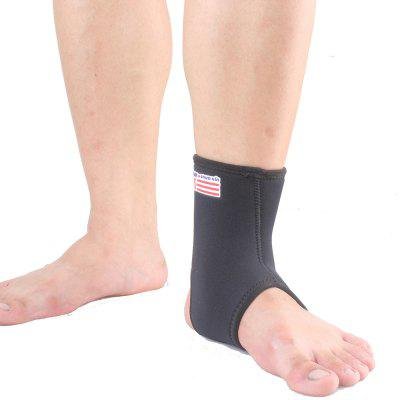 ShuoXin SX562 Sports Basketball Elastic Ankle Foot Brace Support Wrap - Black