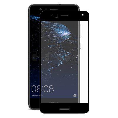9H 2.5D Voor Huawei P10 Lite Silk Print Full Screen Cover Mobile gehard glas Guard Film
