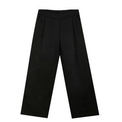 Fashionable and Wide and Comfortable Wide-Leg Pants