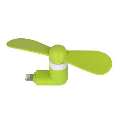 Lighting Mobile Phone Fan Portable Dock Cool Cooler Rotating Fan for iPhone 6 / 6 Plus / iPhone SE / 5S