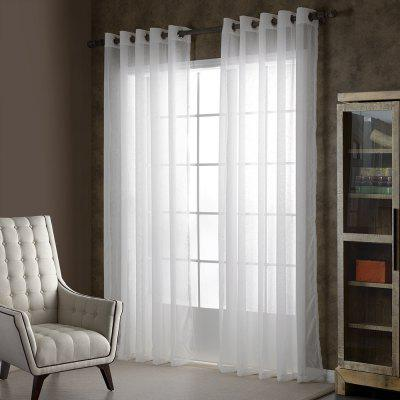 Buy European Simple Style Solid Color Living Room Bedroom Curtains Grommet WHITE for $27.47 in GearBest store