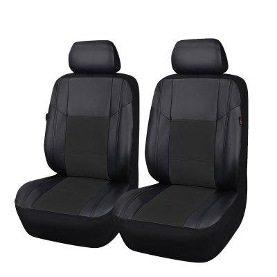 Car-pass Pu Leather Car Seat CoversCar Seat Cushion<br>Car-pass Pu Leather Car Seat Covers<br><br>Color: Black<br>Material: PU Leather<br>Model: zt-0012-10<br>Package Contents: 5 x Headrest Cover, 2 x Front Bottom Cover, 2 x Front Back Seat Cover, 1 x Rear Bottom Seat Cover,1 x Rear Back Seat Cover<br>Package size (L x W x H): 50.00 x 40.00 x 15.00 cm / 19.69 x 15.75 x 5.91 inches<br>Package weight: 2.2500 kg<br>Product size (L x W x H): 48.00 x 38.00 x 13.00 cm / 18.9 x 14.96 x 5.12 inches<br>Product weight: 2.2000 kg<br>Special function: protect your car seat<br>Type: Cushions And Pillows