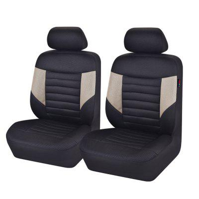 Car-pass Universal Front Two Seat Cover