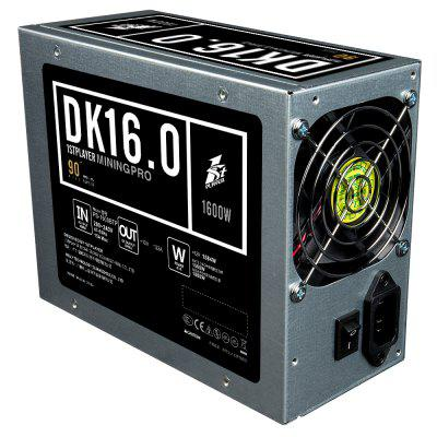 1STPLAYER DK 16.0 1600W Power Supply Silver coupons