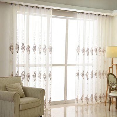 Buy European Minimalist Style Living Room Bedroom Restaurant Embroidered Curtains Grommet 2PCS LIGHT COFFEE for $49.07 in GearBest store