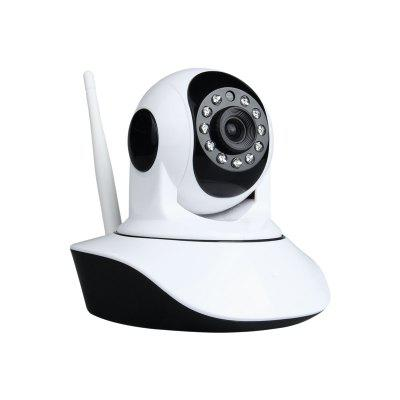 720P Wireless Night Vision IP Camera coupons