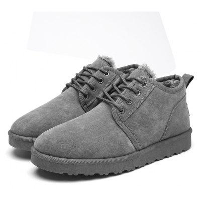 Men Warm Fashion Winter Comfortable Leisure Shoes Outdoor SneakersCasual Shoes<br>Men Warm Fashion Winter Comfortable Leisure Shoes Outdoor Sneakers<br><br>Available Size: 39-44<br>Closure Type: Lace-Up<br>Embellishment: None<br>Gender: For Men<br>Outsole Material: Rubber<br>Package Contents: 1xShoes?Pair?<br>Pattern Type: Solid<br>Season: Winter<br>Toe Shape: Round Toe<br>Toe Style: Closed Toe<br>Upper Material: Flock<br>Weight: 1.2000kg