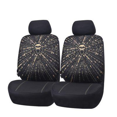 Car Pass Universal Seat Cover Skull Covers