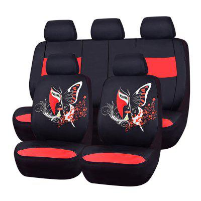 Car Pass Butterfly Universal Seat Cover