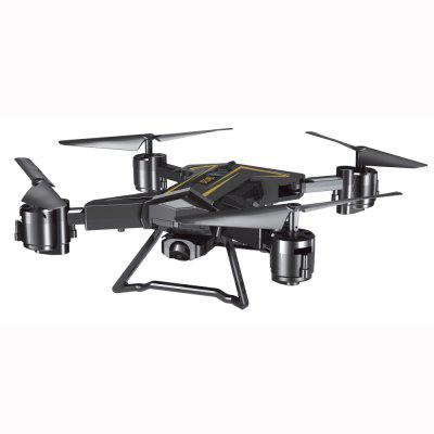 Foldable RC Drone S59W RC Helicopter with 0.3MP WiFi FPV Camera Real-time Transmission Height-fixed Aircraft