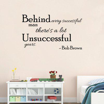 DSU Bob Brown English Inspirational Motto Home Decoration Wall Sticker