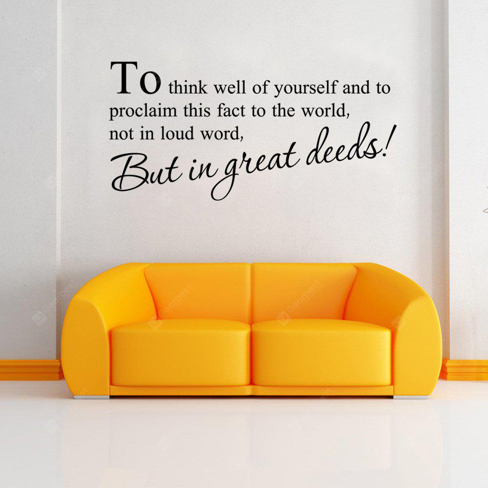 DSU To Think Well Wall Sticker English Quote Vinyl Home Decor