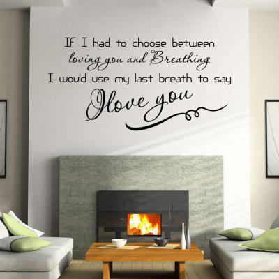 DSU To Choose Love You DIY Home Decoration Wall Decal Living Room Quote
