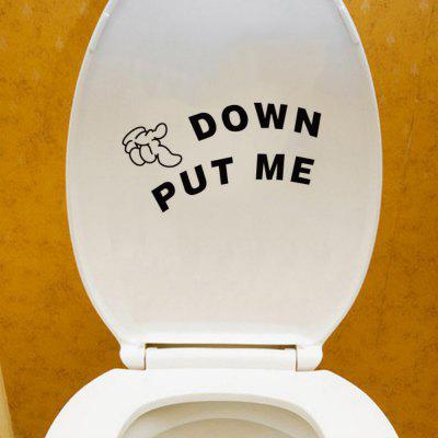 Put Me Down Quote Vinyl Removable Toilet Sticker Gesture Pointing Washroom Decals