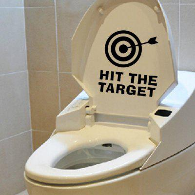 Hit the Target Quote Toilet Sticker Shooting Washroom Decals